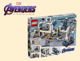 Marvel Avengers Compound Battle from LEGO