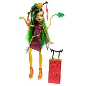 Monster High Scaris City of Frights Jinafire Long